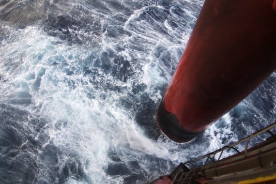 offshore oilrig foot storm sea